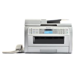 Panasonic MB2085-Multifunction-Laser-Printer+HandyPhone